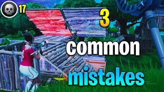 3 COMMON MISTAKES that players make in Fortnite! How to get better at fortnite! Fortnite tips!
