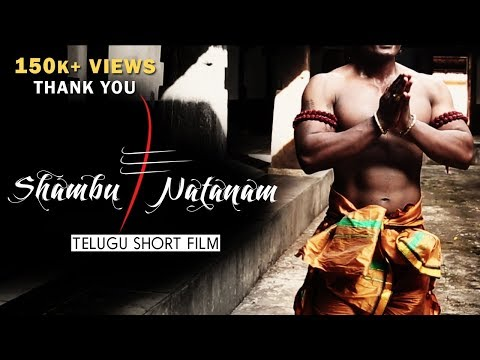 SHAMBU NATANAM - Telugu Latest Short Film 2018 | Directed by Dinesh | Sri Krishnalayam Kreations