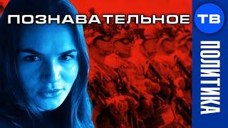 Ультиматум Тихановской. 13 дней до войны в Беларуси (Артём Войтенков)