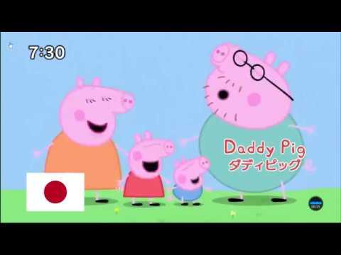 Свинка Пеппа - заставка на разных языках