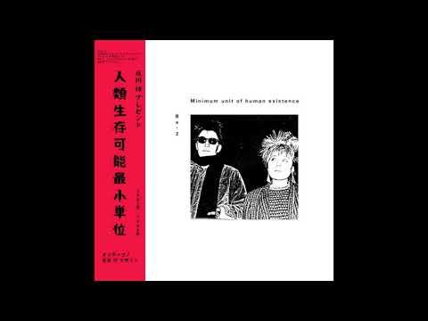 Be-2  - Tiger Dance/ 虎 舞  [Ottagono Design Of Music]