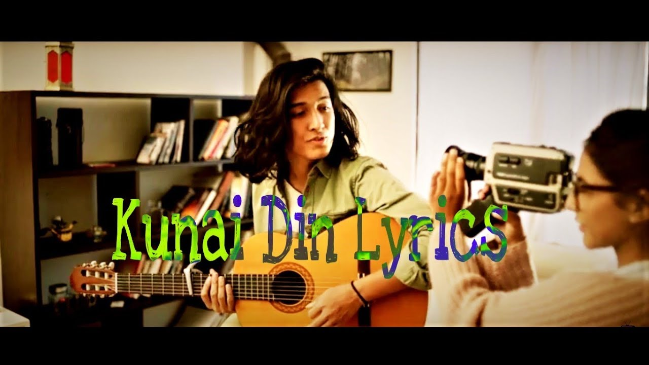 kunai-din-lyricsthe-coffee-song-swoopna-suman-everything-with-kiran