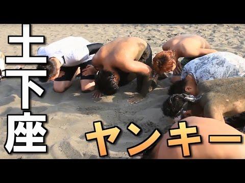 【後半戦】海でパリピにビーチフラッグ対決を挑んでみた