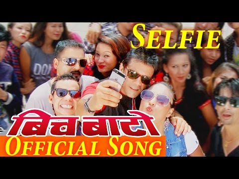 New Nepali Movie Song -