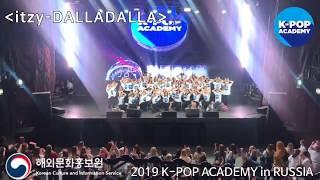 2019 K-pop Academy_주러시아한국문화원_RussiaKoreanCulturalCenter-Dance_