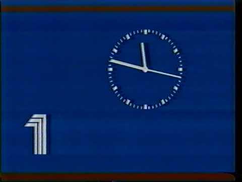TV1 Avslutning 1981-06-05