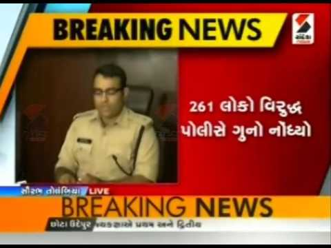 Police press conference on high profile liquor party in Vadodara ॥ Sandesh News