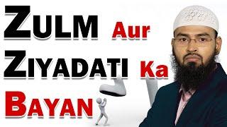 Zulm Aur Ziyadati Ka Bayan (Complete Lecture) By Adv. Faiz Syed