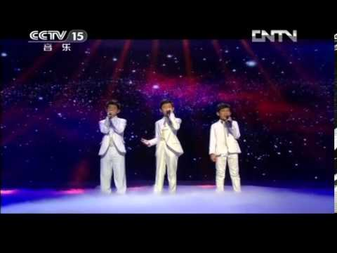 Three Chinese boys-You raise me up