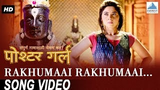 Rakhumaai Rakhumaai - Poshter Girl | Vitthal Rukmini Marathi Songs 2016 | Sonalee Kulkarni