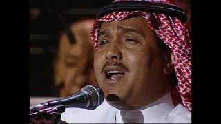محمد عبده و قلبي ياللي لواه، أبها ١٩٩٨