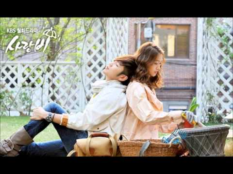 Cute message ringtone of Jang Guen Suk in Love Rain