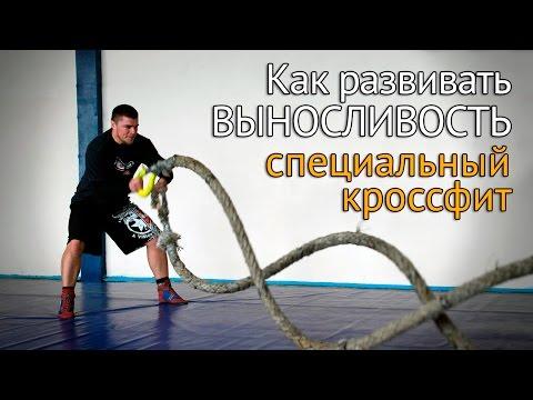 Уникальный фитнес-центр в Лужниках, функциональный тренинг