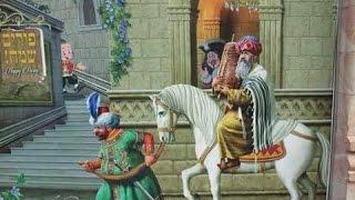 Where was Shushan in Purim? شوشن در پوریم کجا بود؟