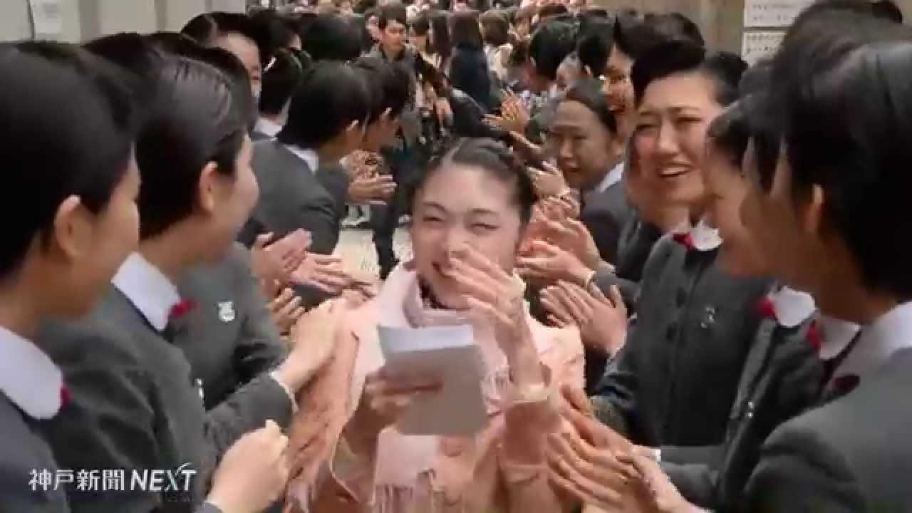 宝塚音楽学校で合格発表 - YouTu...
