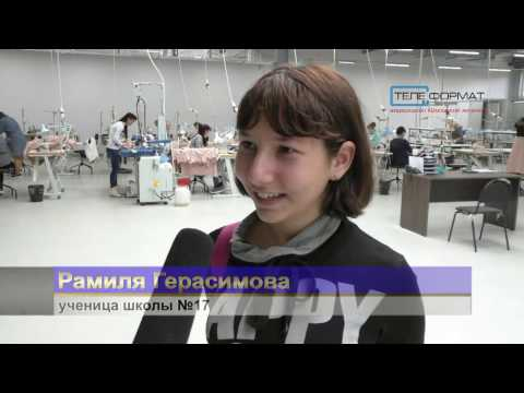 Фабрика «Элис»: главное – желание работать