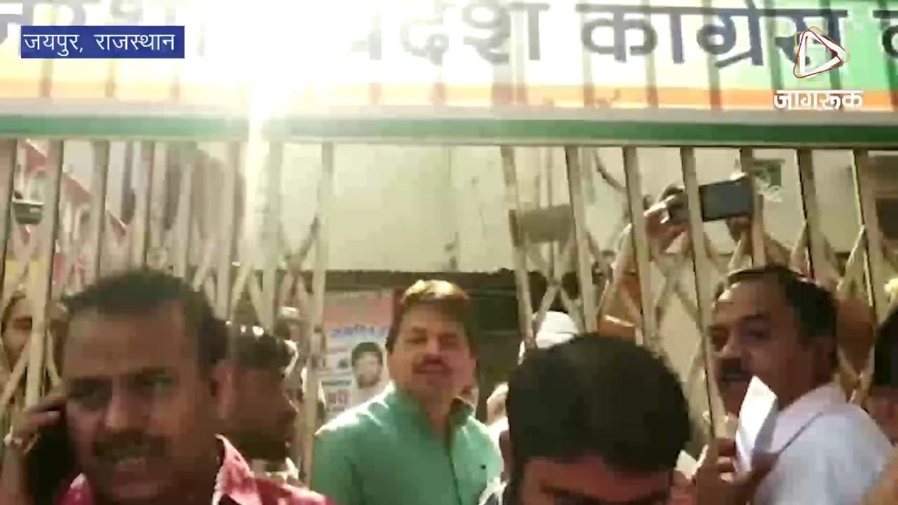 जयपुर : पायलट के सामने भिड़े टिकट के दावेदार