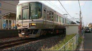 JR西日本223系+JR四国5000系 快速マリンライナー 香西通過