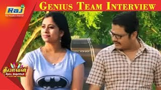 Genius Team Interview | Diwali Special | 06.11.2018 | Special Programs | RajTv