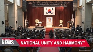South Korean President calls for national unity and faith in president on 2nd anniversary ...