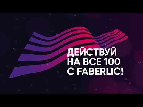 Премиальный бонус – 100 000 рублей