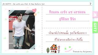 [THAISUB] JB (GOT7) - Be with you (연애하루전, A Day Before Us Zero OST)