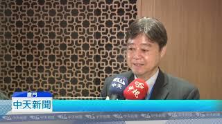 20181206中天新聞 高麗菜價崩每公斤4元 台商籲農民「緊跟韓國瑜」