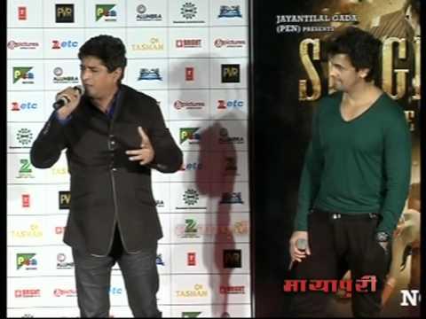 Anand Raj Anand   Sing Live Exclusively Video Tere Roop Ke Dhoop Ka Kya Kehna Film Singh Saab The Gr
