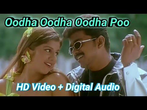 Oodha Oodha Oodha Poo | Minsaara Kanna | Vijay,Rambha | Deva | HD Video + Digital Audio |