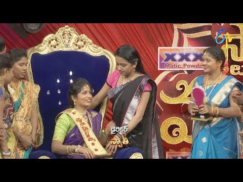 Star Mahila | 4th May 2018  | Full Episode | ETV Telugu