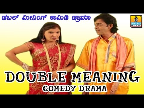 Thumbnail: Double Meaning Comedy Drama