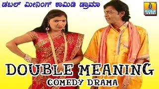 Double Meaning Comedy Drama