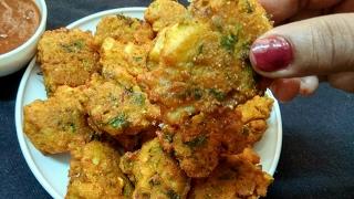 मूँग दाल और चावल के चटपटे क्रिस्पी पकोड़े झटपट कैसे बनाए| Crispy Moong Dal Pakora|Moong Dal Bhajiya.