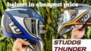 Studds THUNDER Helmet Unboxing, Features, Review // My New Helmet