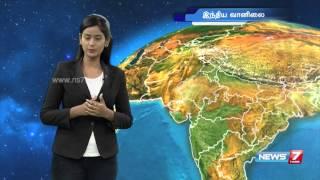 Weather Forecast | 25-03-2016