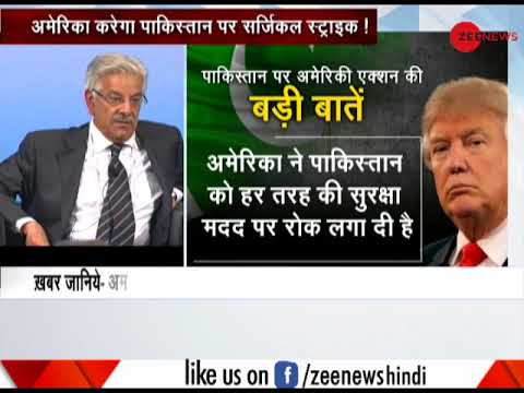 'US is speaking the language of India', says Pakistan Foreign Minister Khawaja Asif