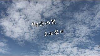 座 松竹 環状 大阪 線