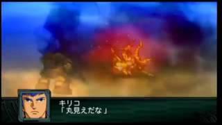 装甲騎兵ボトムズ キリコ・キュービィーフルアタック!