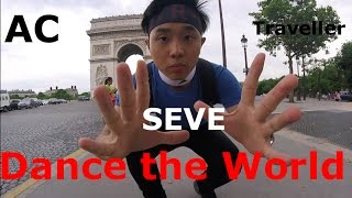 Seve (Radio Edit) Tez Cadey  /AC traveller/ travel the world