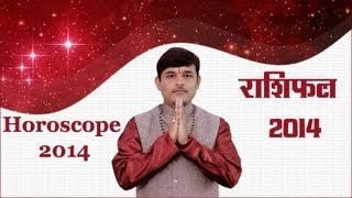 Rashifal 2014: Hindi Horoscope 2014