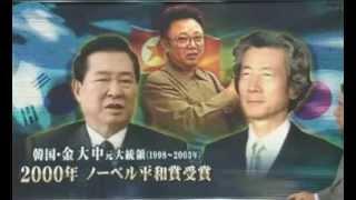 🐞2Fカラ中毒目薬💀(女系 皇室 宮家)菅 小泉純一郎 朝鮮銀行ニ 1兆500億円