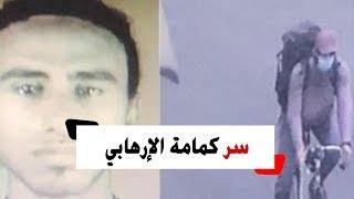 """جار إرهابي الدرب الأحمر  """"الحسن عبدالله"""": ظهر من سنة وكان """"هيبز"""" وارتدى الكمامة من شهر"""