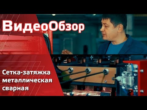 китай оптом дешево Проволока оцинкованная, купить проволоку оцинкованную по цене 30 RUB у китайскииз YouTube · Длительность: 1 мин43 с