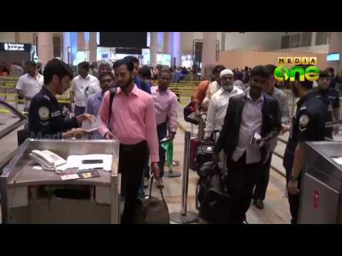Kuwait International airport management introduces new rules