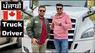 Truck Driver in Canada Punjabi Student Salary