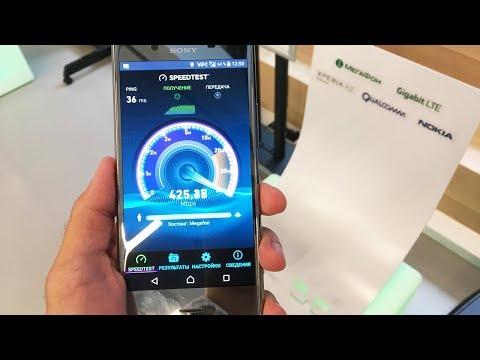 Тест | самый быстрый LTE-интернет в Москве