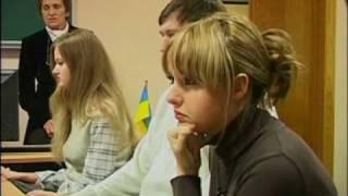 дистанционное обучение ДонГУУ