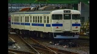 JR九州色のキハ58と417系 鹿児島中央駅