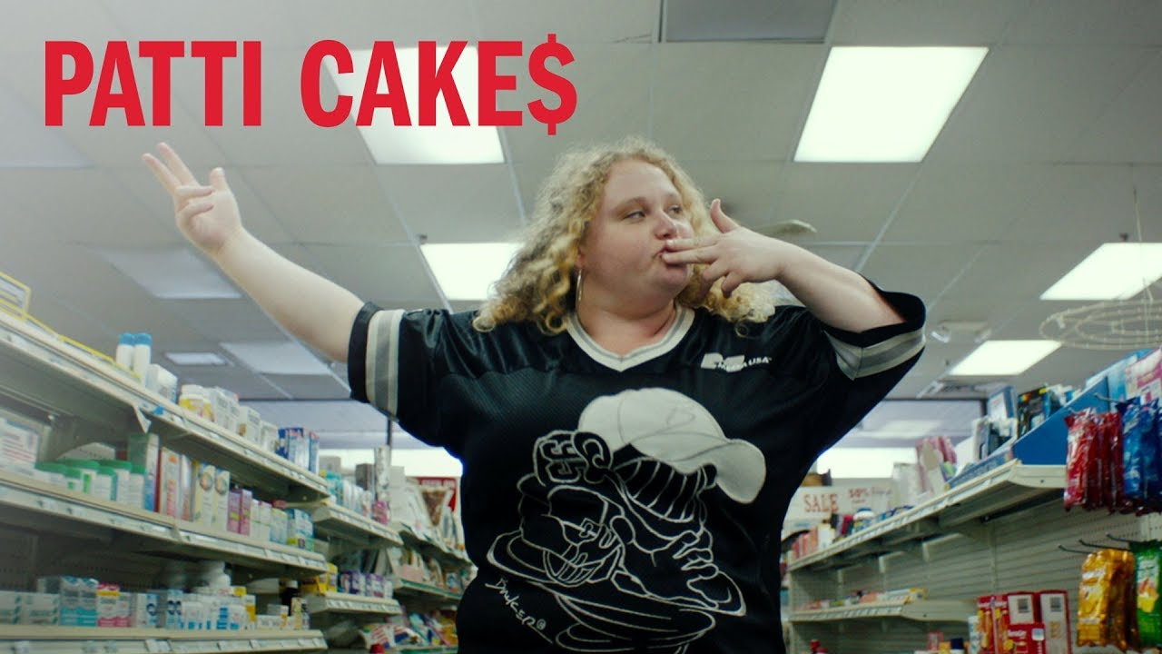 Patti Cake Mitzvah Fox Searchlight