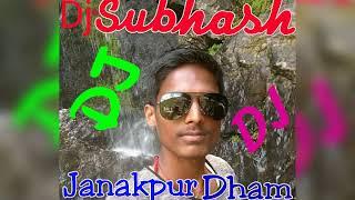Besak Tum Meri Mohabbat Ho  Love Mix HIGHdj Subhash 9807620789